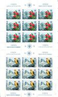 YUGOSLAVIA MICHEL 1406-1407 MNH ,BIRDS , FLOWERS - Environment & Climate Protection
