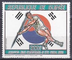 Guinea 1987 Sport Spiele Olympia Olympics Seoul Leichtathletik Athletics Speerwerfen, Mi. 1143 ** - Guinea (1958-...)