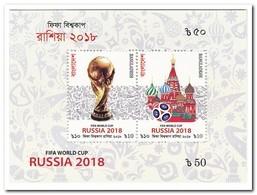 Bangladesh 2018, Postfris MNH, Football - Bangladesh