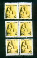 EGYPT / 2002 / KING SESOSTRIS (STATUE) / PERFORATION ERROR : MISCENTERED / EGYPTOLOGY / ARCHEOLOGY / MNH / VF - Unused Stamps