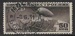 Russia 1930 Used 50k Zeppelin Perf 12 1/2 - Oblitérés