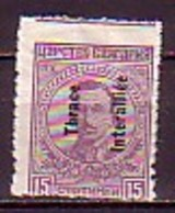 BULGARIA / BULGARIE - Thrace Interalliee - 1920 - Tim.de 1919 Avec Surcharge - 15st.** - Mi No 18 - 1909-45 Reino