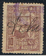ROM 59 // Y&T YVERT 238 // 1916 - Used Stamps
