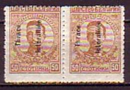 BULGARIA / BULGARIE - Thrace Interalliee - 1920 - Tim.de 1919 Avec Surcharge - 50st.** Pair - Mi No 19 - 1909-45 Royaume