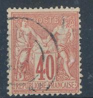 N°70  NUANCE ET OBLITERATION. - 1876-1878 Sage (Type I)