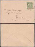 DAHOMEY EP 5c VERS PORTO-NOVO  (6G18463) DC-MV548 - Dahomey (1899-1944)