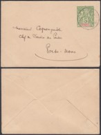 DAHOMEY EP 5c VERS PORTO-NOVO  (6G18463) DC-MV548 - Lettres & Documents