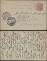 DAHOMEY EP 10c DE GRAND POPO 24/12/1906 VERS ALLEMAGNE  (6G18463) DC-MV550 - Dahomey (1899-1944)