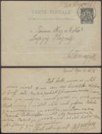 DAHOMEY EP 10c DE GRAND POPO 18/10/1912 VERS ALLEMAGNE (PLIE) (6G18463) DC-MV555 - Dahomey (1899-1944)
