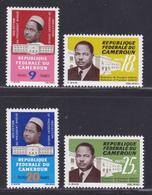CAMEROUN N°  405 à 408 ** MNH Neufs Sans Charnière, TB (D8414) Réélection Du Président Ahidjo - 1965 - Cameroun (1960-...)