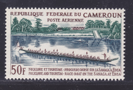 CAMEROUN AERIENS N°   69 ** MNH Neuf Sans Charnière, TB (D8415) Pirogue De Course Sur La Sanaga à Edea - 1965 - Cameroun (1960-...)