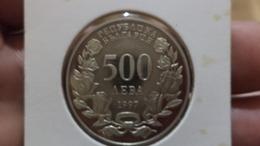 Bulgaria 500 Leva, 1997 For Atlantic Solidarity - Bulgaria