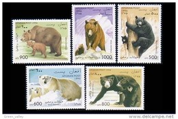 110 Afghanistan Ours Bears MNH ** Neuf SC (AFG-2a) - Afghanistan