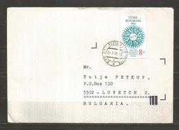 CESKA Republika -  Traveled Cover To BULGARIA  - D 3447 - Repubblica Ceca