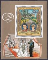 Guinea-Bissau 1981 Geschichte History Persönlichkeiten Königshäuser Royals Prinz Charles Prinzessin Diana, Bl. 192 ** - Guinea-Bissau