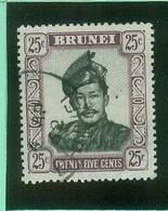 Asie - Brunei -  Poste  YT 93 Oblitéré - Brunei (1984-...)