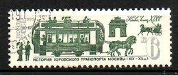 URSS. N°4867 Oblitéré De 1981. Tramway Hippomobile. - Strassenbahnen