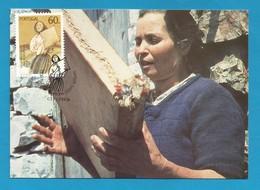 Portugal  1985  Mi.Nr. 1656 , EUROPA CEPT  - Maximum Card - CTT  Lisboa  6.5.85 - Cartes-maximum (CM)