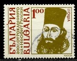 Bulgarie - Bulgarien - Bulgaria 1993 Y&T N°3505 - Michel N°4046 (o) - 1l N Riski - Bulgarien