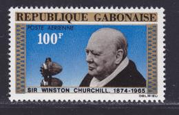 GABON AERIENS N°   40 ** MNH Neuf Sans Charnière, TB (D8427) Mort De Sir Winston Churchill - 1965 - Gabon
