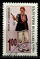 Bulgarie - Bulgarien - Bulgaria 1993 Y&T N°3550 - Michel N°4098 (o) - 1l Costume Plovdiv - Used Stamps