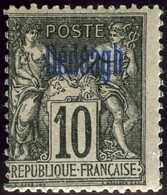 French Post Offices In Dedeagatch. Sc #3a. Unused. * - Dedeagh (1893-1914)