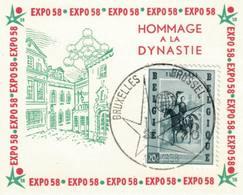 Belgique:Expo 58 Exposition Universelle Bruxelles Hommage à La Dynastie COB N° 1020 - Cartes Souvenir