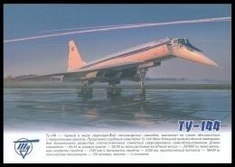 "RUSSIA 2013 ENTIER POSTCARD 250/1 Mint TUPOLEV ""TU-144"" AIRPLANE AVIATION TRANSPORT Concorde AEROPLANE SUPER SONIC 272 - Concorde"