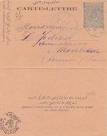 Carte Lettre 1 Piastre Oblitérée De Salonique ,1895 - 1858-1921 Empire Ottoman