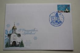 Ex Ukraine. Donetsk (DNR). ENVELOPPE PREMIER JOUR - 25.12.2015 Christmas And New Year Stamp - Ukraine