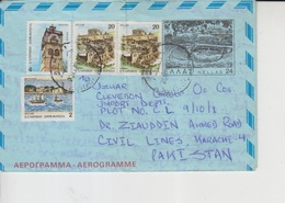 Greece  Airmail Cover To Pakistan Stamp Ancient Architecture         (A-1210) - Greece