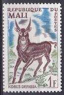 Mali 1965 Tiere Fauna Animals Wasserbock Waterbuck Antilopen Antelopes Defassa, Mi. 98 ** - Mali (1959-...)