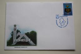 Ex Ukraine. Donetsk (DNR). ENVELOPPE PREMIER JOUR - Donetsk Miner Emblem Stamp 2015 - Ukraine