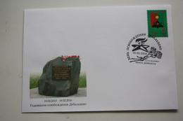 Ex Ukraine. Donetsk (DNR). ENVELOPPE PREMIER JOUR - 19.02.2016 DEBALTSEVO Stamp - Ukraine