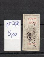 DT16J FRANCE 1 TIMBRES OBL FISCAL FISCAUX REVENUE REVENUES EFFETS COMMERCE N°78 ETOILE BARRE - Revenue Stamps