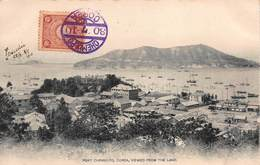 CPA  Port CHEMULPO, COREA, VIEWED FROM THE LAND - Corée Du Sud