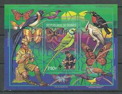 Guinée Bloc-feuillet YT N°80 Scoutisme Papillons Et Oiseau Neuf/charnière * - Guinée (1958-...)