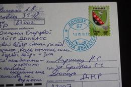 Ex. Ukraine, DONETSK.  Main Cathedral. 2017 Y. Edition With 2018 DNR Stamp *circulated 2018* - Ukraine