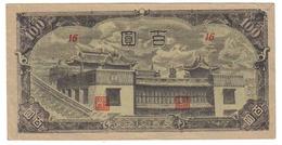 100 YUAN 1945 MONGOLIE INTERIEURE - Chine