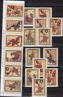 Minnesänger 1984 Paraguay 3738/3,3x Paare+6-ZD ** 10€ Lieder-Handschrift Laute Hb Paintings Se-tenants Art Bf Music - Musica