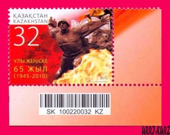KAZAKHSTAN 2010 WW2 WWII Victory Over Fascism 65th Anniversary Monument 1v Mi669 MNH - Kazakhstan