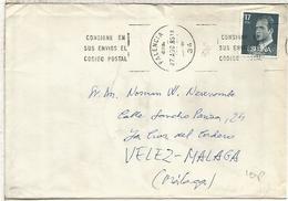 PALENCIA A VELEZ MALAGA SELLOS BASICA - 1931-Hoy: 2ª República - ... Juan Carlos I