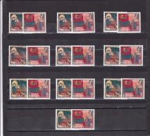 España Nº 2061 Al 2062 - 10 Series - 1931-Hoy: 2ª República - ... Juan Carlos I