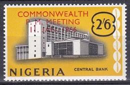 Nigeria 1966 Organisationen Commonwealth Architektur Bauwerke Buildings Zentralbank Central Bank, Mi. 189 ** - Nigeria (1961-...)