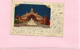 F2701 - Exposition PARIS 1900  - 75 - Le Palais De L'Electricité Et Le Château D'Eau - Expositions