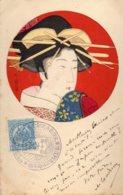 Camais  D'un Portrait  Japonais - Japan