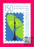 KAZAKHSTAN 2011 RCC Regional Communication Commonwealth 20th Anniversary 1v Mi715 MNH - Kazakhstan
