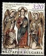 Bulgarie - Bulgarien - Bulgaria 2013 Y&T N°(1) - Michel N°5104 (o) - 3,20l Cyril Et Methodius - Bulgarie