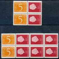 [800130]Pays-Bas 1953, N° 611a, La Bande De Carnet + 611d + E En BD4 Pour Composition, **/mnh, C:+32e - 1949-1980 (Juliana)