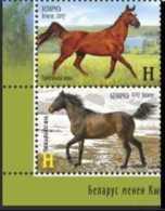 2017 Belarus -Horses - Joint Issue With Kyrgistan - 2v- MNH** MI 1200/1201 - Gemeinschaftsausgaben